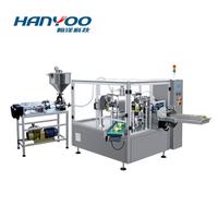 GD-200Y 全自动液体给袋式包装