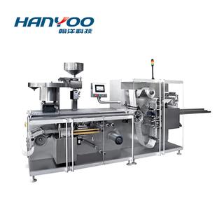 DPH-270/330/380D 高速辊板式铝塑/铝铝泡罩包装机
