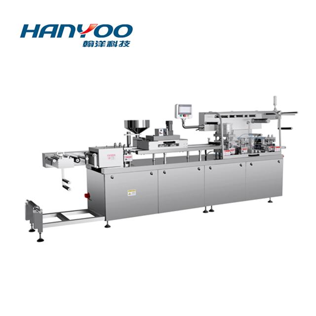 DPP-270/360E 高速平板式铝塑/铝铝泡罩包装机